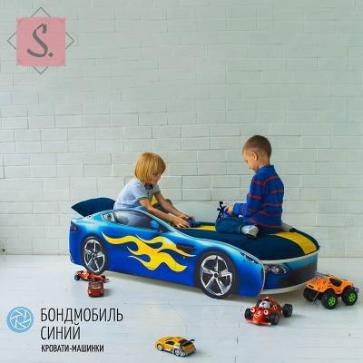 Детская кроватка Машинка - Бондомобиль синий