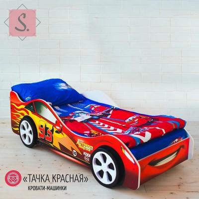 Детская кроватка Машинка - Тачка красная