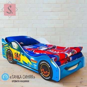 Кроватка Машинка - Тачка синяя