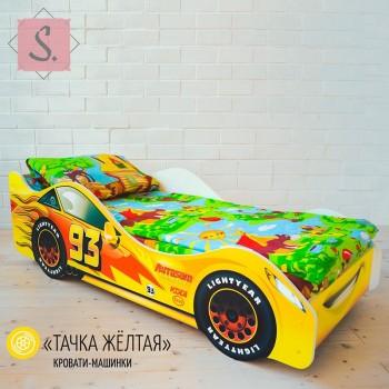 Кроватка Машинка - Тачка желтая