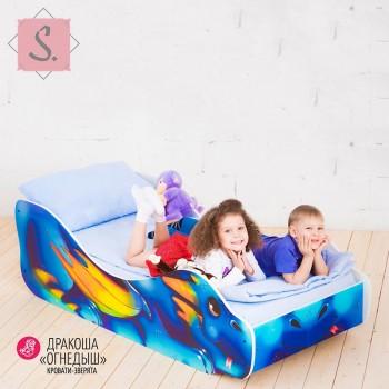 Кроватка Дракоша - Огнедыш