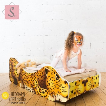 Кроватка Леопард - Пятныш