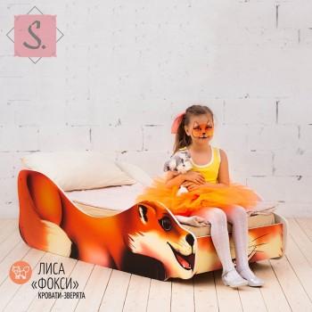 Кроватка Лиса - Фокси