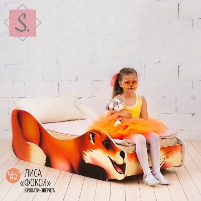 Детская кроватка Лиса - Фокси