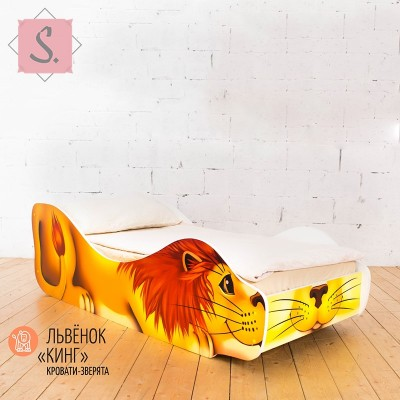 Детская кроватка Лев - Кинг