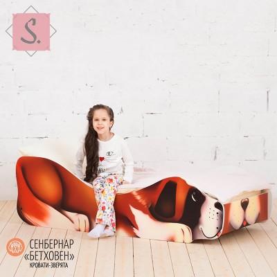 Детская кроватка Сенбернар - Бетховен