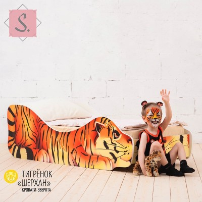 Детская кроватка Тигренок - Шерхан